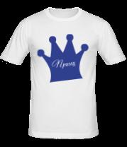 Мужская футболка  Принц