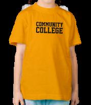 Детская футболка  Community College