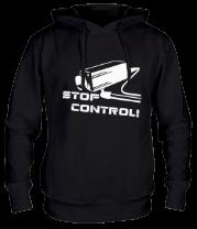 Толстовка Stop kontrol - хватит контролировать