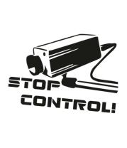 Футболка для беременных Stop kontrol - хватит контролировать