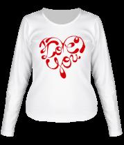 Женская футболка с длинным рукавом Love you сердце