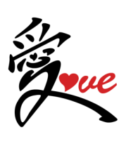 Коврик для мыши Китайский символ любви love