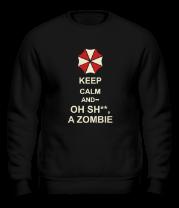 Толстовка без капюшона Keep calm and oh sh**, a zombie