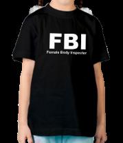 Детская футболка  FBI Female Body Inspector