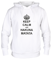 Толстовка Keep calm and hakuna matata