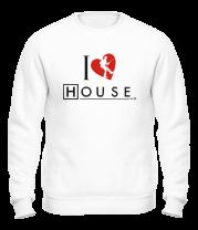 Толстовка без капюшона I Love House