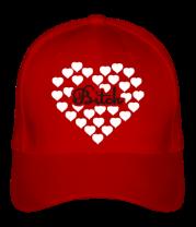 Бейсболка Bitch сердце