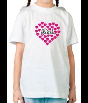 Детская футболка  Bitch сердце