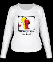 Женская футболка с длинным рукавом I can Always Make You Smile