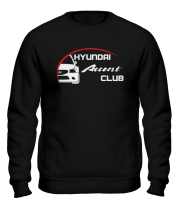 Толстовка без капюшона Hyundai Accent Club logo