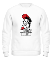 Толстовка без капюшона Russian boxing