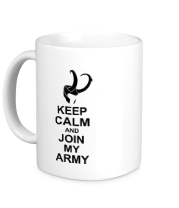 Кружка Keep calm and join my army
