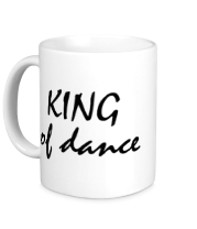 Кружка KING of dance