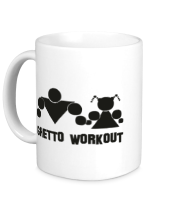 Кружка getto workout